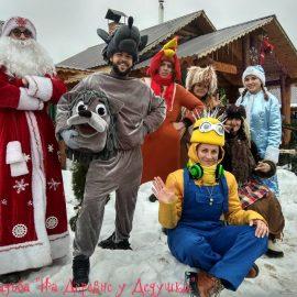 Детский Новый Год «На деревне у Дедушки»